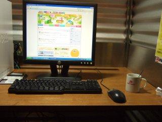 Netcafe0220