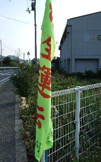 Akisidou01