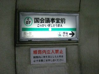 Gijidoumae