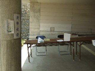 Udonhanbai03201