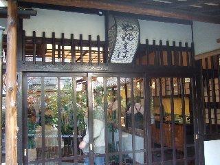 Yabusoba01
